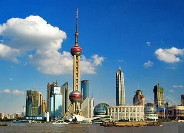 新西兰驻上海总领事馆签证中心