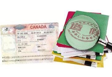 怎样查询签证真伪?