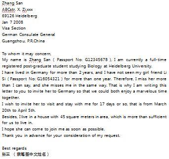 签证邀请函是什么?